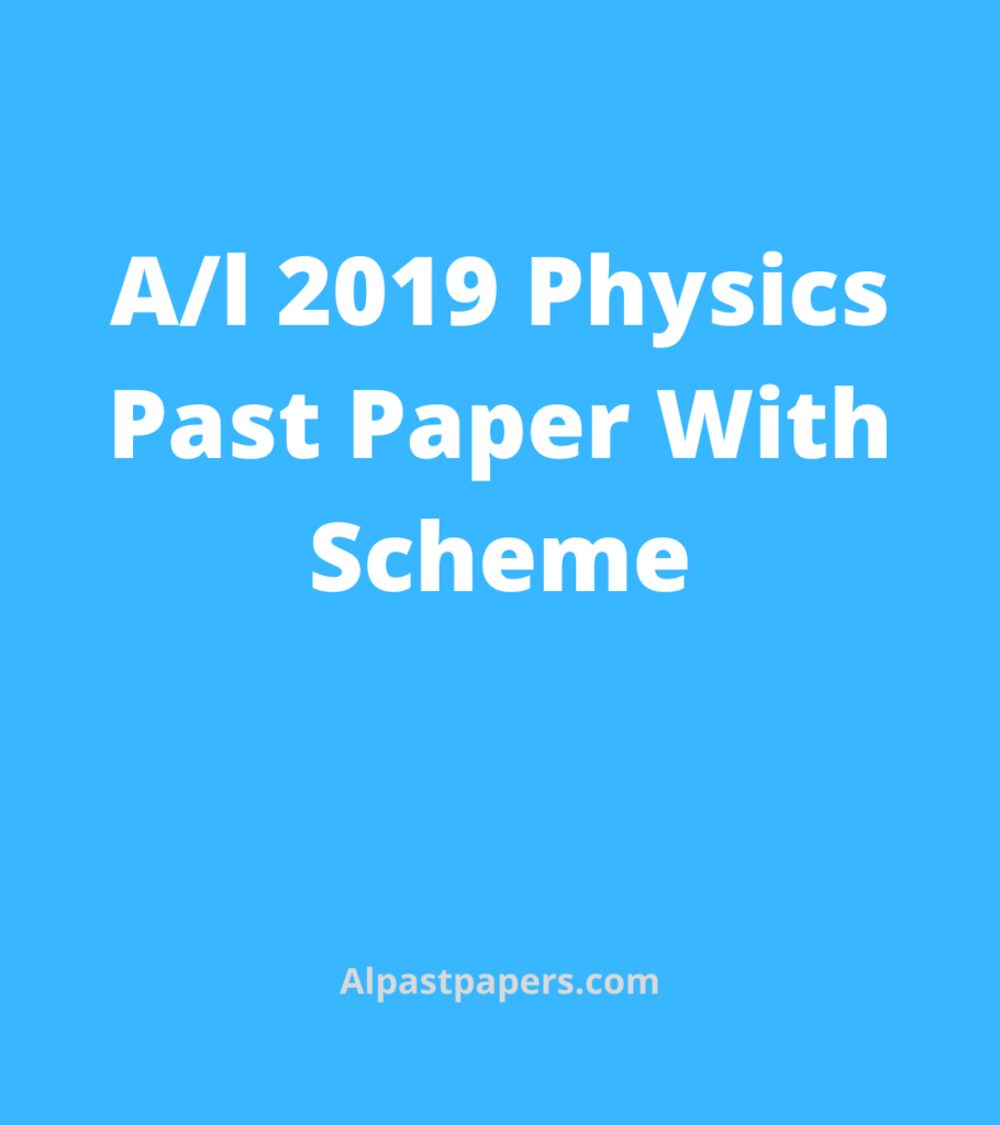 al physics past paper