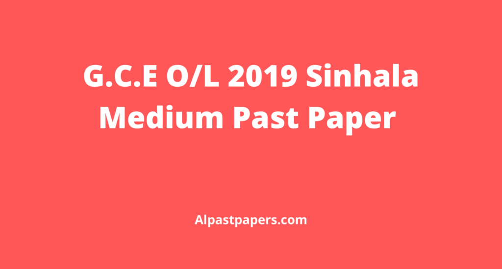 G.C.E-O_L-2019-O_L-Sinhala-Medium-Past-Paper