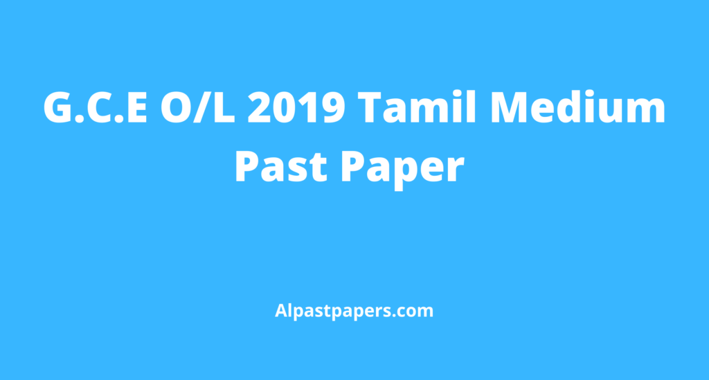 G.C.E-O_L-2019-O_L-Tamil-Medium-Past-Paper