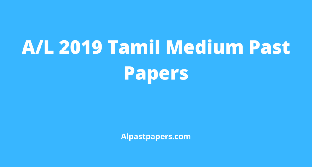 A//L 2019 Tamil Medium Past Paper