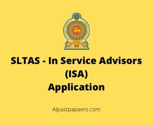 SLTAS-In-Service-Advisor-Application-