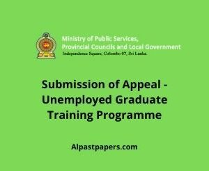 Submission-of-Appeal-Unemployed-Graduate-Training-Programme