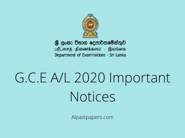 G.C.E A/L 2020 Important Notices