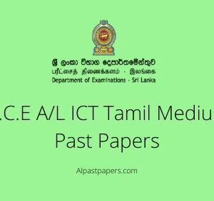 G.C.E A_L ICT Tamil Medium Past Papers