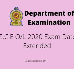 G.C.E O/L 2020 Exam date extended