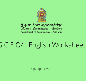 G.C.E O/L English Worksheet Download