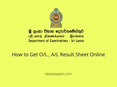 How to Get O/L , A/L Result Sheet Online