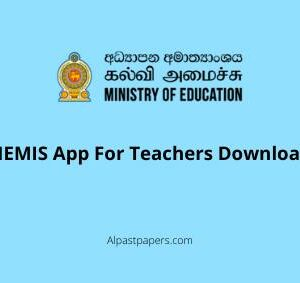 NEMIS App For Teachers Download