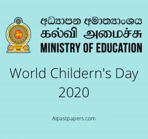 World Children's Day 2020 in Celebration in Sri Lanka