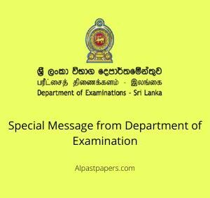 Special Message from Department of Examination