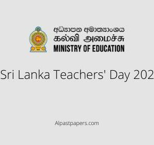 Sri Lanka Teachers' Day 2020