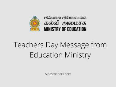Teachers Day Message from Education Ministry