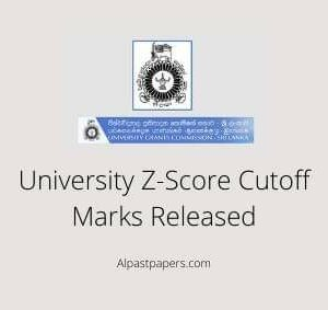 University Z-Score Cutoff Marks Released