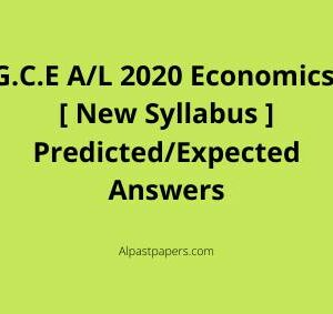 A/L 2020 Economics Expected MCQ Answers