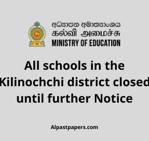 All-schools-in-the-kilinochchi-district-closed-until-further-notice