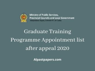 Graduate-Training-Programme-Appointment-list-after-appeal-2020