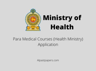 Para Medical Courses (Health Ministry) Application