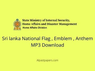 Sri lanka National Flag , Emblem , Anthem MP3 Download